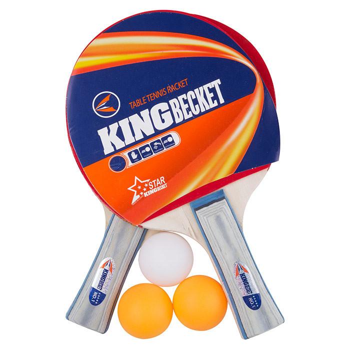 Ракетка( набор) для настольного тенниса King-Becket 7000-1, 2 ракетки и 3 шарика