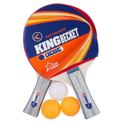 Ракетка( набор) для настольного тенниса King-Becket 7000-1, 2 ракетки и 3 шарика, фото 2