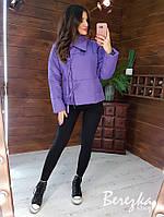 Тёплая курточка женская с завязками Размер: S/M и М/L Ткань: плащевка, силикон 300, подкладка