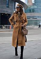 Женское Пальто из кашемира с подкладкой