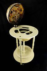 Глобус бар на 3х ножках белый 330мм слоновая кость 33001W, фото 2
