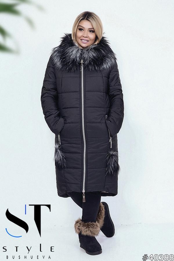 Куртка длинная зимняя женская с капюшоном 48-50