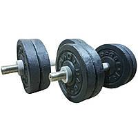 Гантели наборные гранилитовые 2х8 кг разборные (общий вес 8 кг) для дома домашние, фото 1