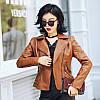 Женская кожаная куртка со змейками 42-48, фото 2