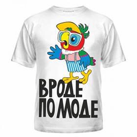 Футболки Симачева