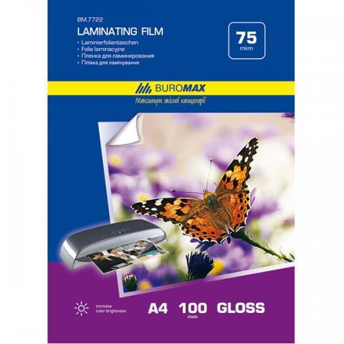 Пленка для ламинирования А4 (75 мкр.) (00209)
