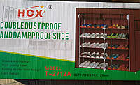 Стеллаж для хранения обуви Doubledustproof аnd Damproof Shoe Т-2712А