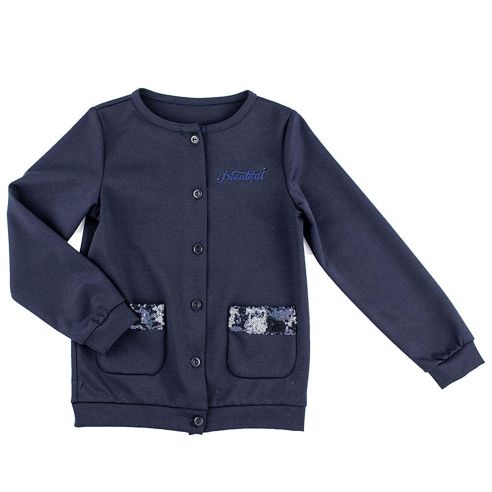 Жакет для девочек Kidsmod 134  синий 2227