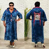 Верхняя одежда из Турции