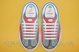 Детские силиконовые шнурки Coolnice Китай 14789 белый