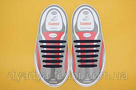 Детские силиконовые шнурки Coolnice Китай 14789 темно-синий