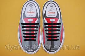Детские силиконовые шнурки Coolnice Китай 14789 черный