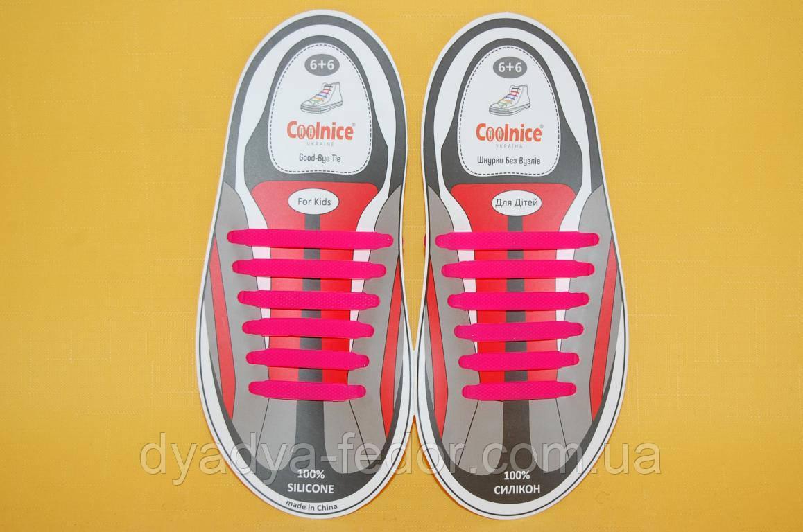 Детские силиконовые шнурки Coolnice Китай 14789 розовый