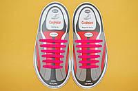 Детские силиконовые шнурки Coolnice Китай 14789 розовый, фото 1