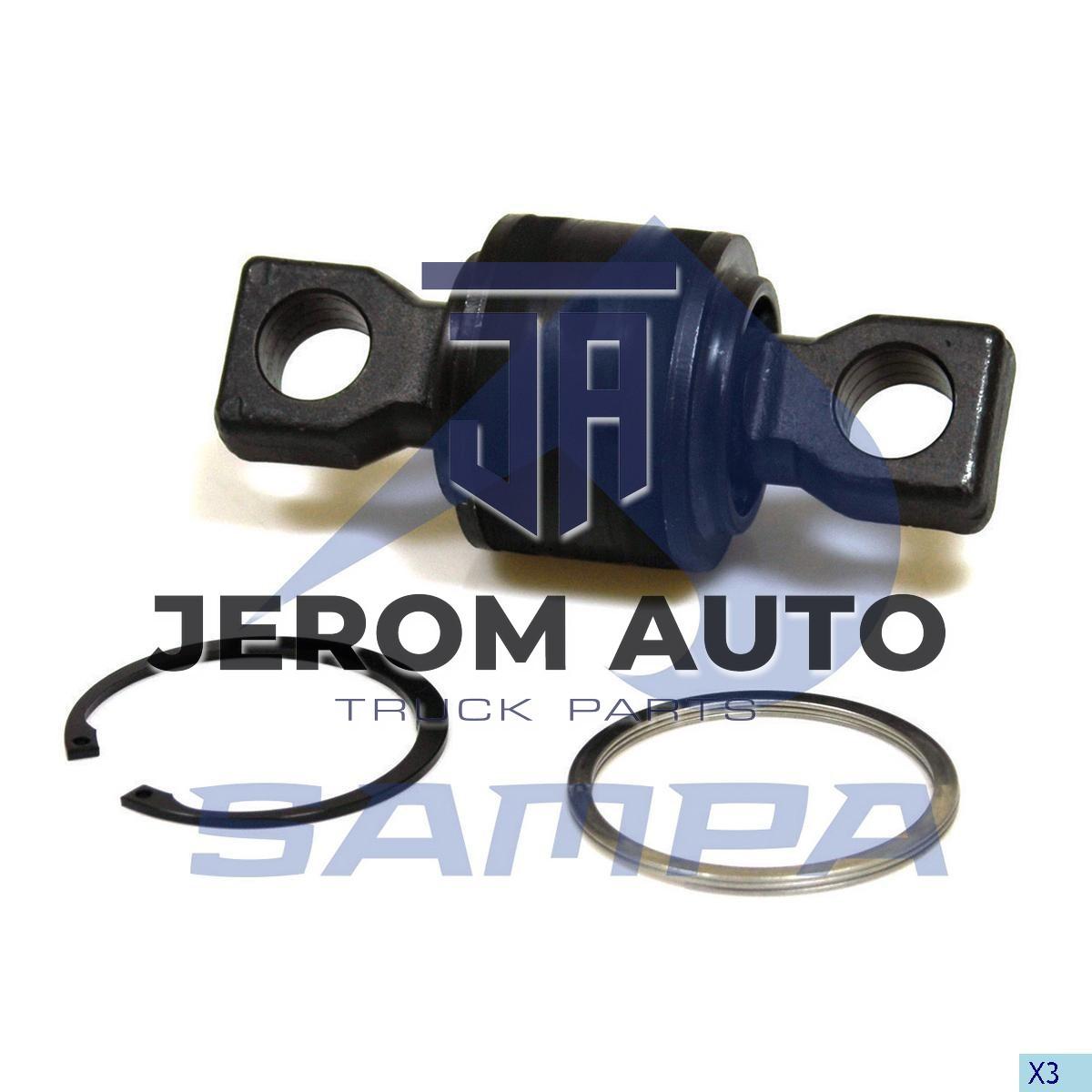 Ремкомплект тяги лучевой Mercedes Actros,Atego d75xd25/130 \0003504505 \ 010.709