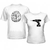 Парные футболки Мозг