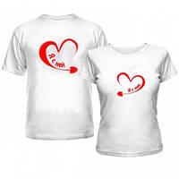 Парні футболки Я з нею, Я з ним