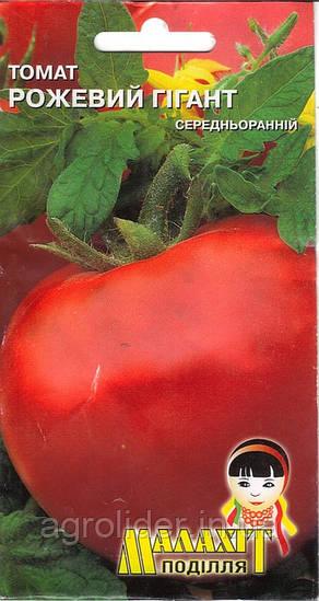 Семена томат Розовый гигант 0.1г розовый (Малахiт Подiлля)