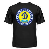 Майка футбольная с нанесением логотипа Динамо