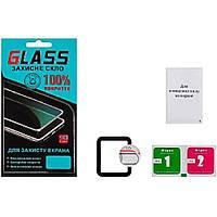 Защитное стекло для APPLE Watch 42mm (0.3 мм, 5D чёрное) ТОП