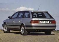 Авторазборка Audi 100 c4