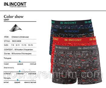 Детские подросток боксёры хлопок In. Incont, 7-15 лет, 9606