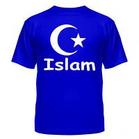 Футболка Іслам