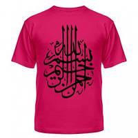 Футболка с Религией Ислам