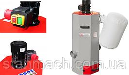 Пылесборник Holzmann MABS 750 380В ( аспирация ) для сбора металической стружки