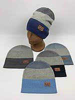 Детские демисезонные вязаные шапки для мальчиков оптом, р.46-48, ANPA (m122), фото 1