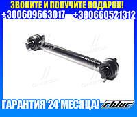 Тяга реактивная MAN F90-2000 L=570 (RIDER) RD 44.58.81