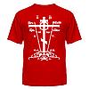 Футболка Православная. Голгофский крест