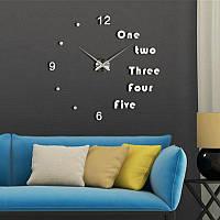 Часы настенные круглые большие 3D 4222 Silver