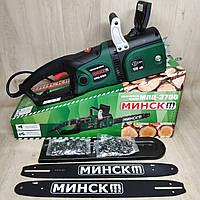 Электропила пила Минск МПЦ-3700 (2 шины 2 цепи)