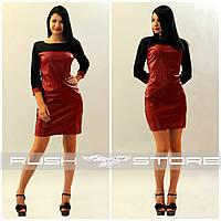 Деловое платье с экокожей