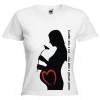 Футболка женская для будущей мамы с нанесением В пузе карапуз