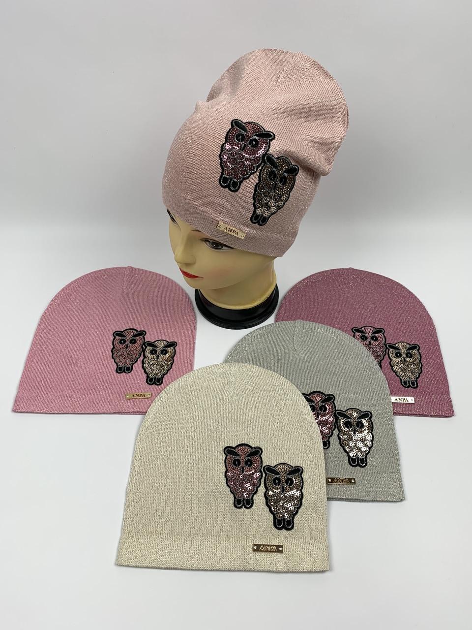 Детские демисезонные вязаные шапки для девочек оптом, р.48-50, ANPA (m47)