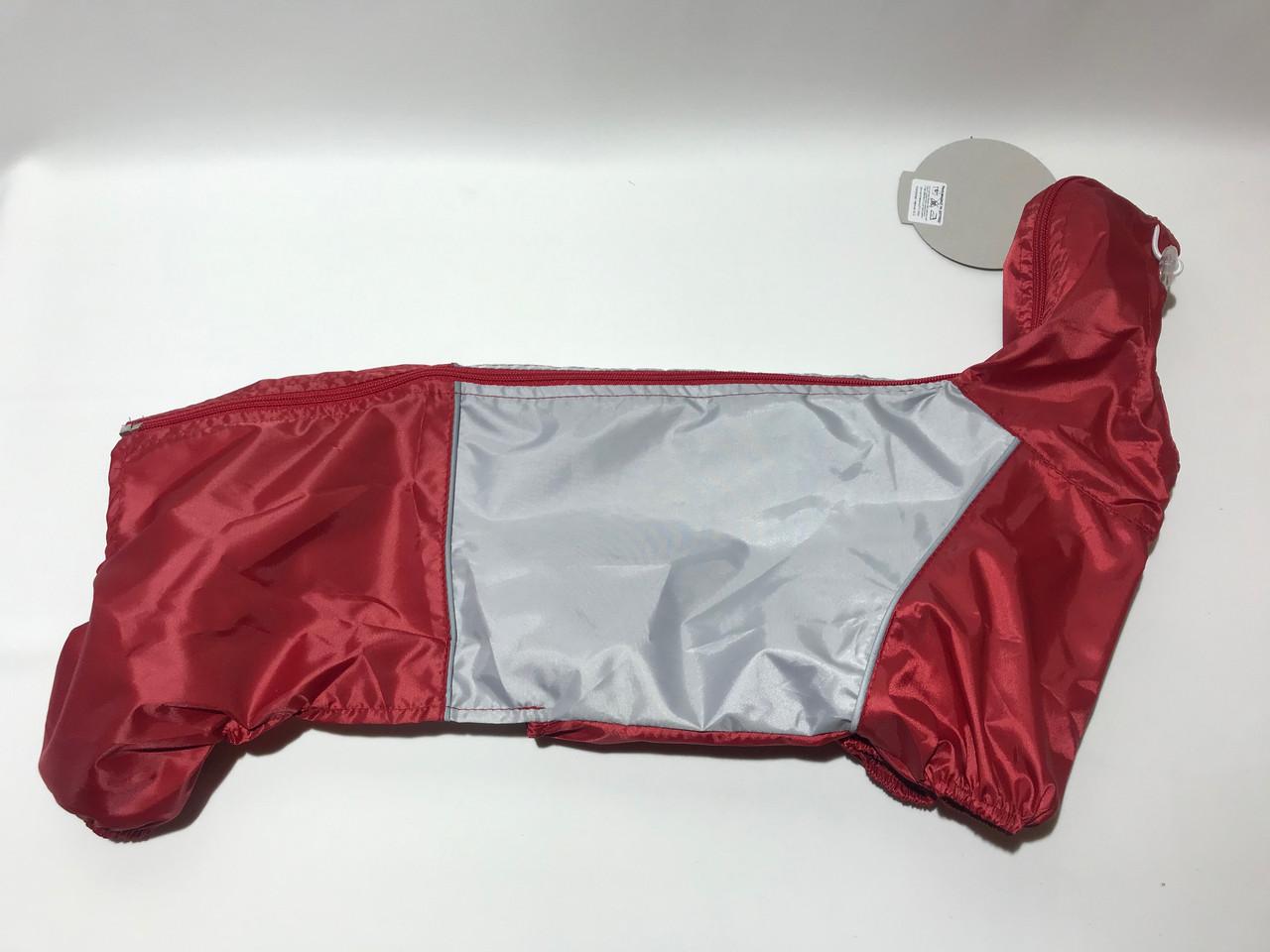 Комбінезон - дощовик 41 см розм Такса середня з капюшоном червоний/сірий для собак