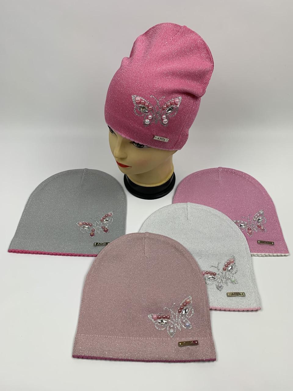 Детские демисезонные вязаные шапки для девочек оптом, р.48-50, ANPA (m21)