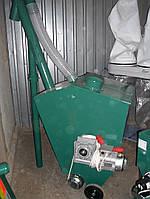Загрузочный бункер 250