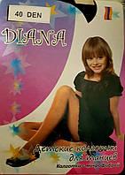 Детские колготы «Диана» 40den ассорти