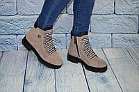 Классные женские ботинки бежевые на платформе, размеры 36-41