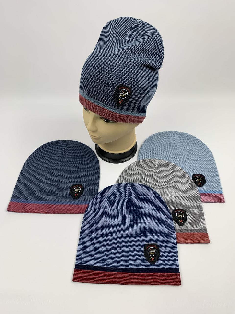 Детские демисезонные вязаные шапки для мальчиков оптом, р.50-52, ANPA (m6)