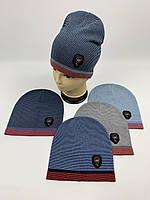 Детские демисезонные вязаные шапки для мальчиков оптом, р.50-52, ANPA (m6), фото 1