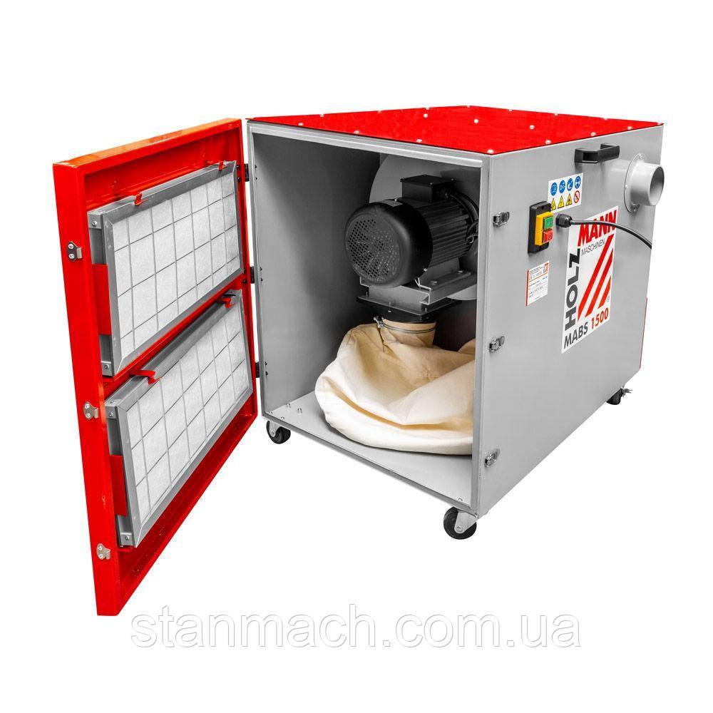 Пылесборник Holzmann MABS1500 220В ( аспирация ) для сбора металической стружки