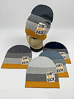 Детские демисезонные вязаные шапки для мальчиков оптом, р.50-52, ANPA (m86), фото 1