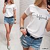Базовая женская футболка Турецкая 42-46 (в расцветках), фото 7