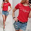 Базовая женская футболка Турецкая 42-46 (в расцветках), фото 6