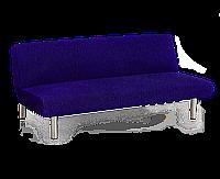 Чехол Для Дивана Без Подлокотников (Клик-Кляк) Универсальный Из Качественной Натуральной Ткани Производства Испании цвет Ультрамарин