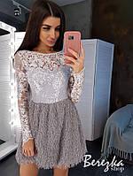 Невероятно нежное женское платье Размер: С и М Ткань: кружево сетка + трикотаж травка, фото 1